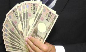 福島の平均年収はいくら?福島で高収入の地元企業もあわせて紹介!