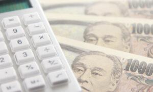 福島県の退職金の平均はいくら?福島の退職金事情や退職金の計算方法を紹介